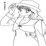 Princesse Sailor Mars